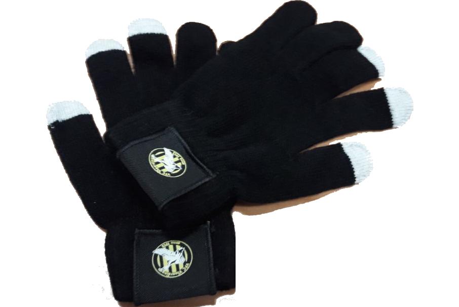 Vfc handschoenen